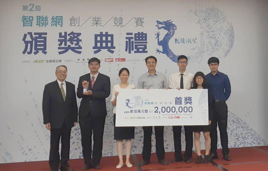 宏碁集團創辦人施振榮 (左一)頒發200萬元給獲得首獎的南臺科大團隊。 ...