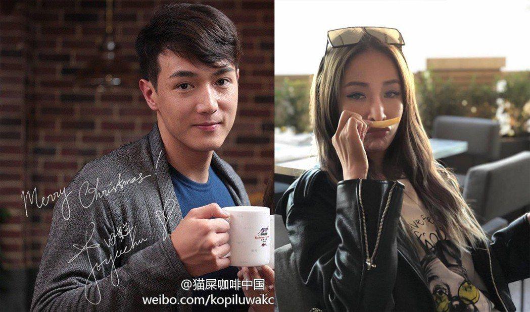 蕭亞軒被爆與黃皓戀愛ing。圖/擷自微博、臉書