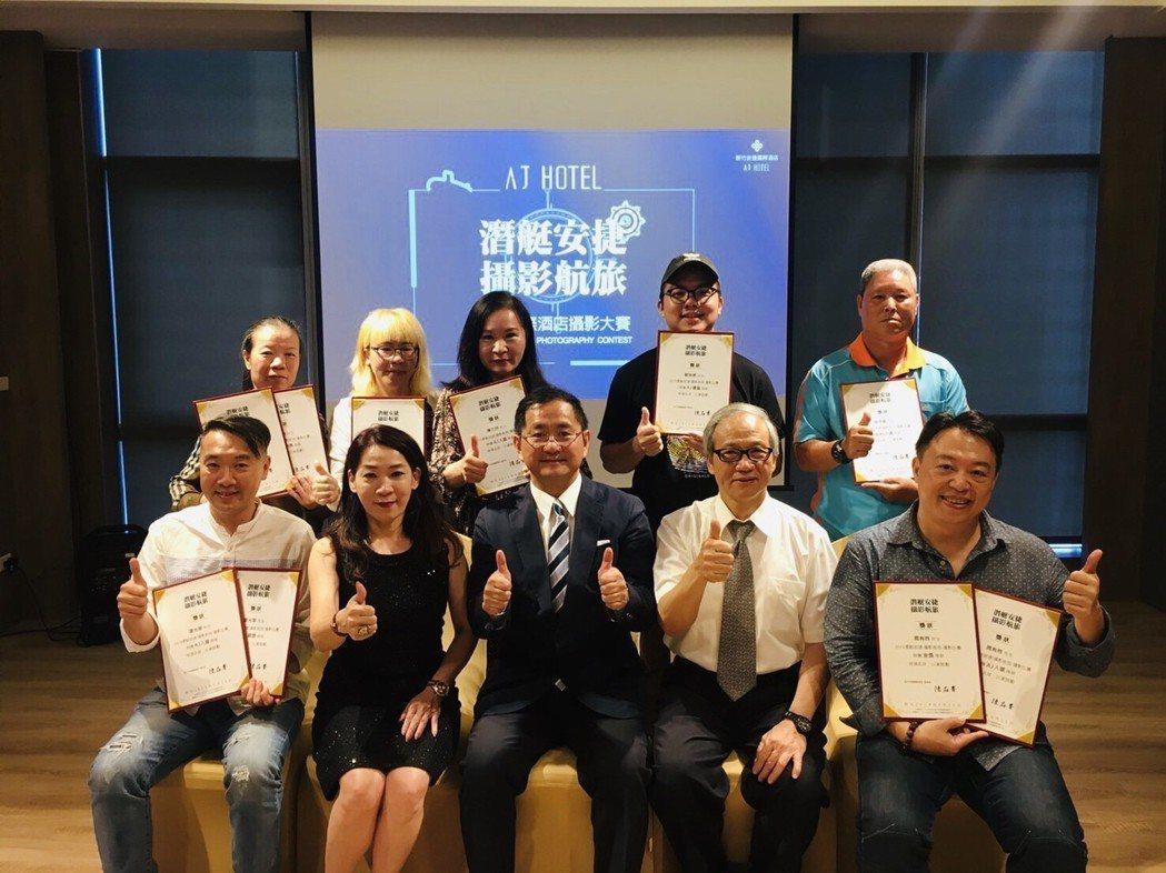 AJ HOTEL董事長陳品峯(前排中)和攝影展得獎者合影。 吳佳汾/攝影
