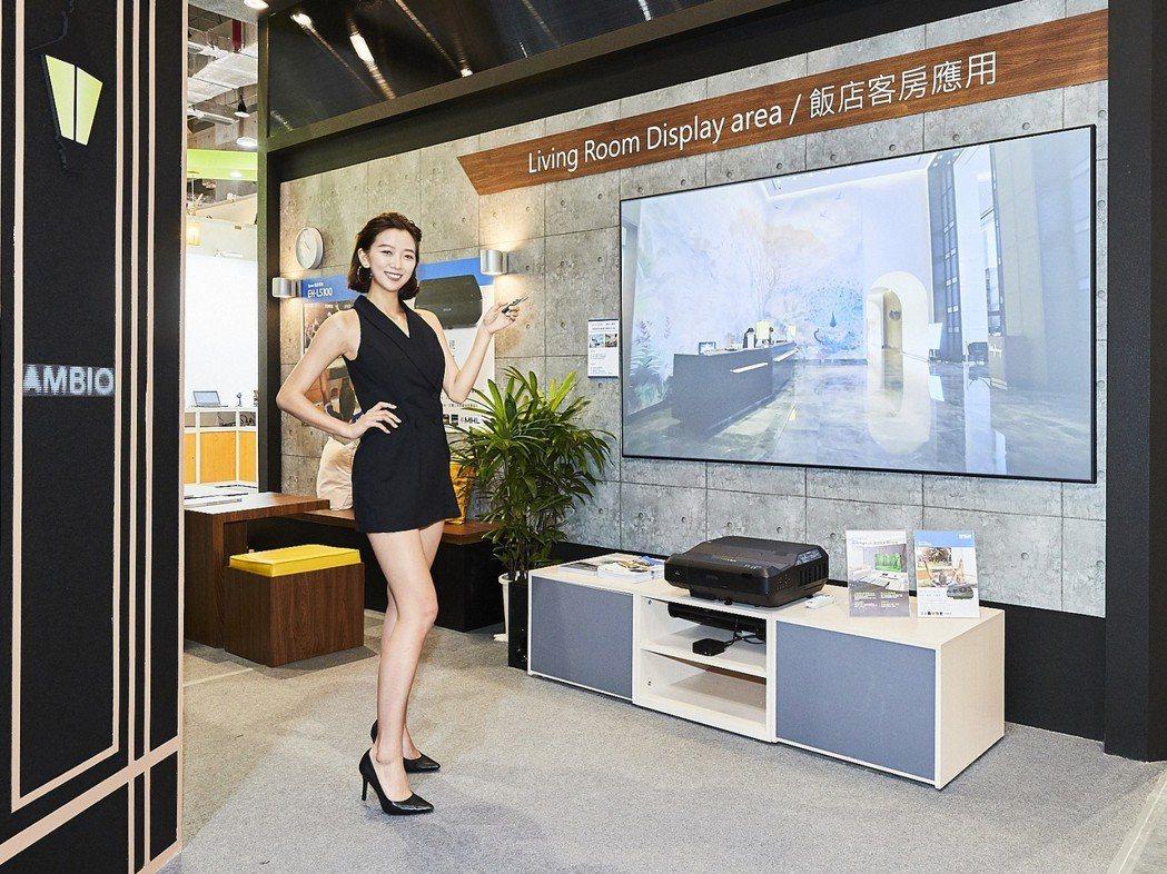 Epson EH-LS100雷射大電視的超短焦3LCD科技,僅24.4公分即可輕...