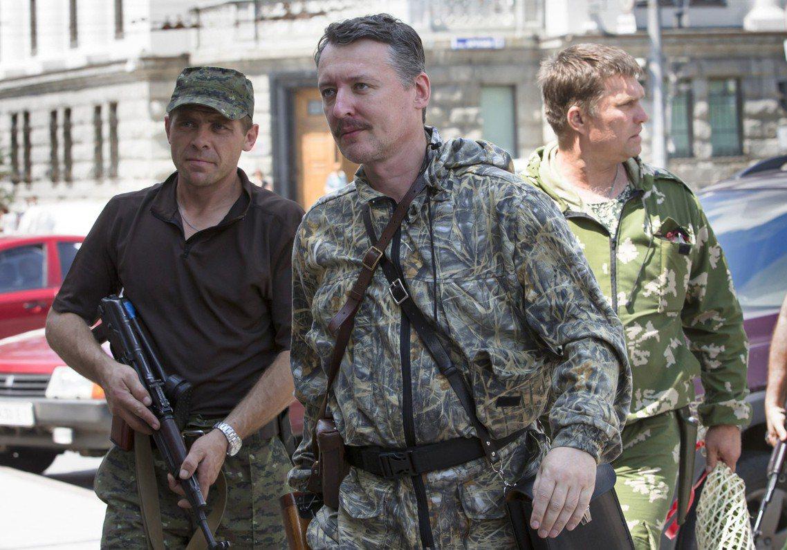 前俄羅斯聯邦安全局FSB的上校吉爾金(Igor Girkin,圖中)等4人被指控...