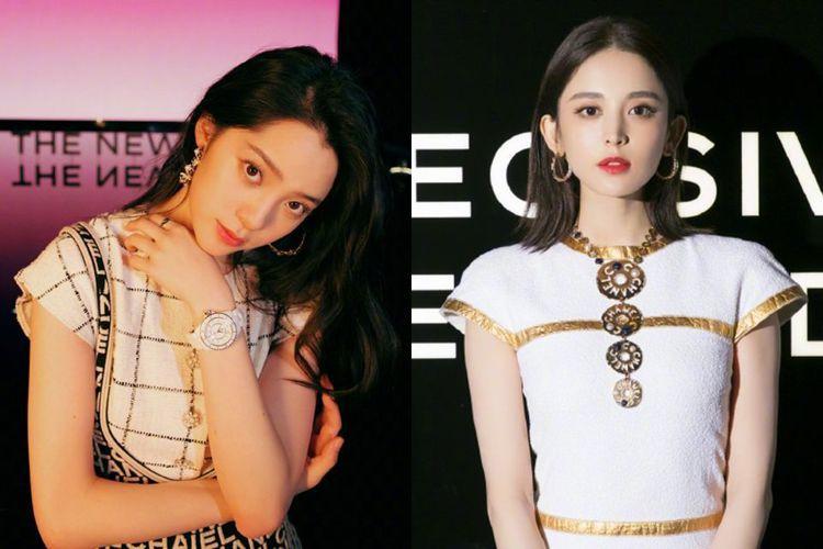 圖/weibo@歐陽娜娜、我是娜扎,Beauty美人圈提供