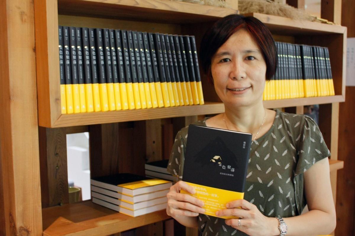 「金色聚落」新書發表 記錄金瓜石榮枯