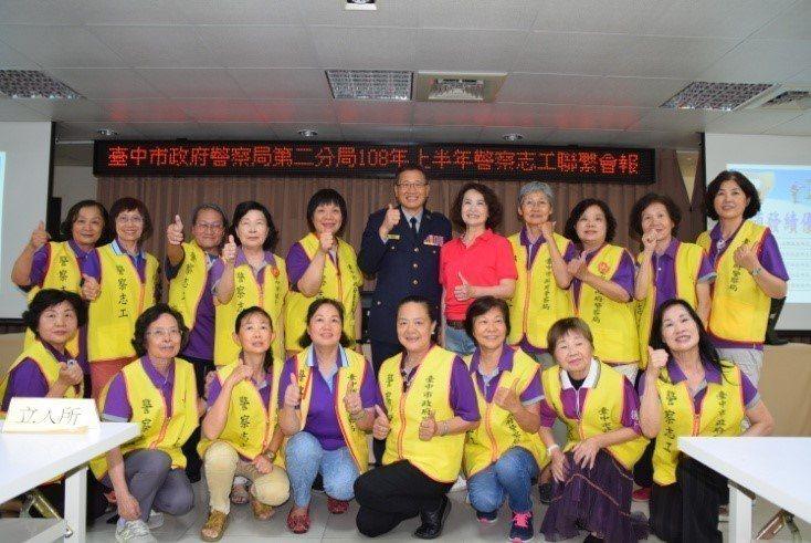 暑假將至,台中市第二警分局舉辦志工聯誼會報宣傳反詐騙。圖/台中市政府警察局第二分...