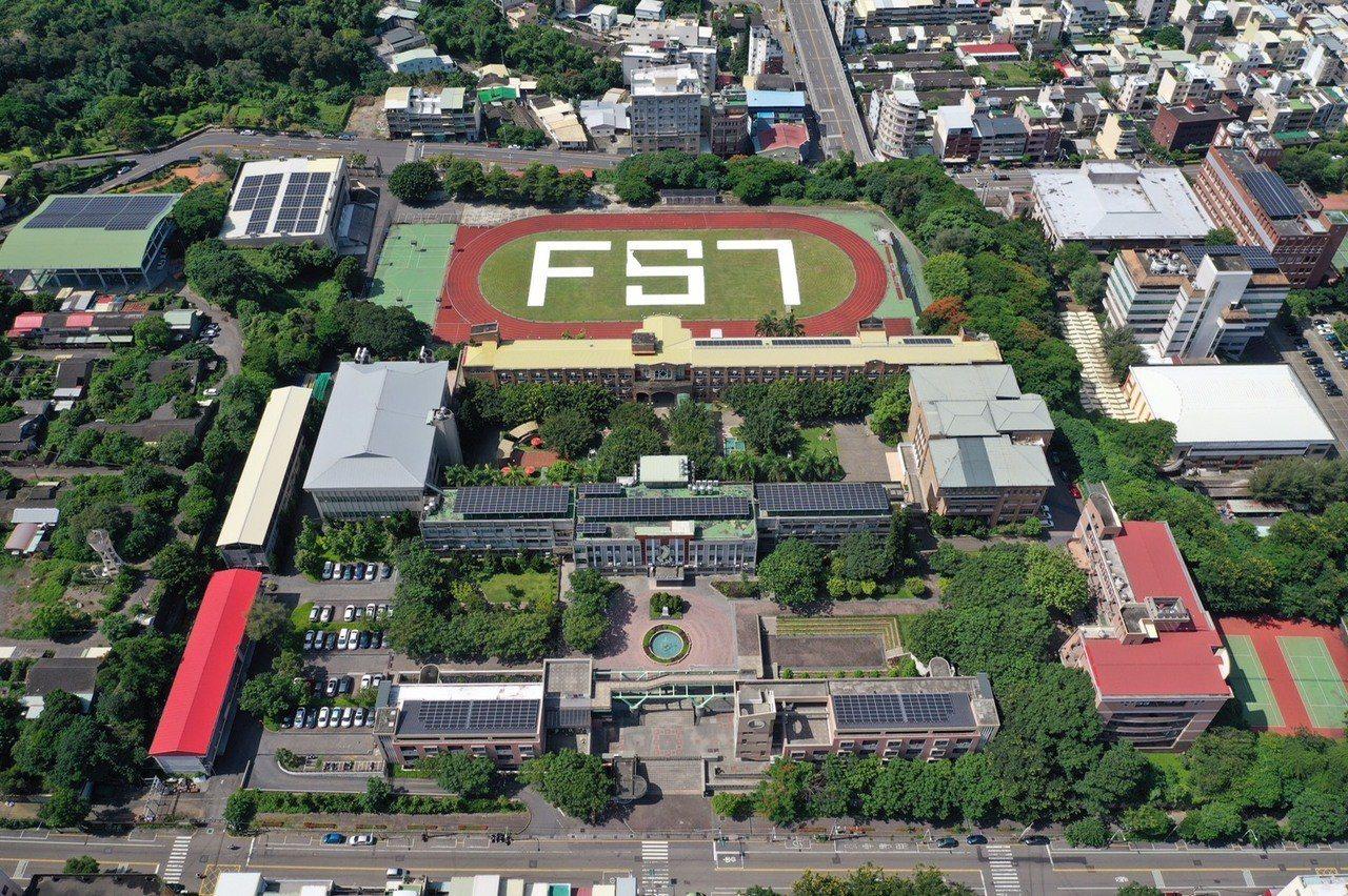 為祝福福爾摩沙衛星七號順利發射,國立彰化高商逾1350學生今天上午在操場,排出「...