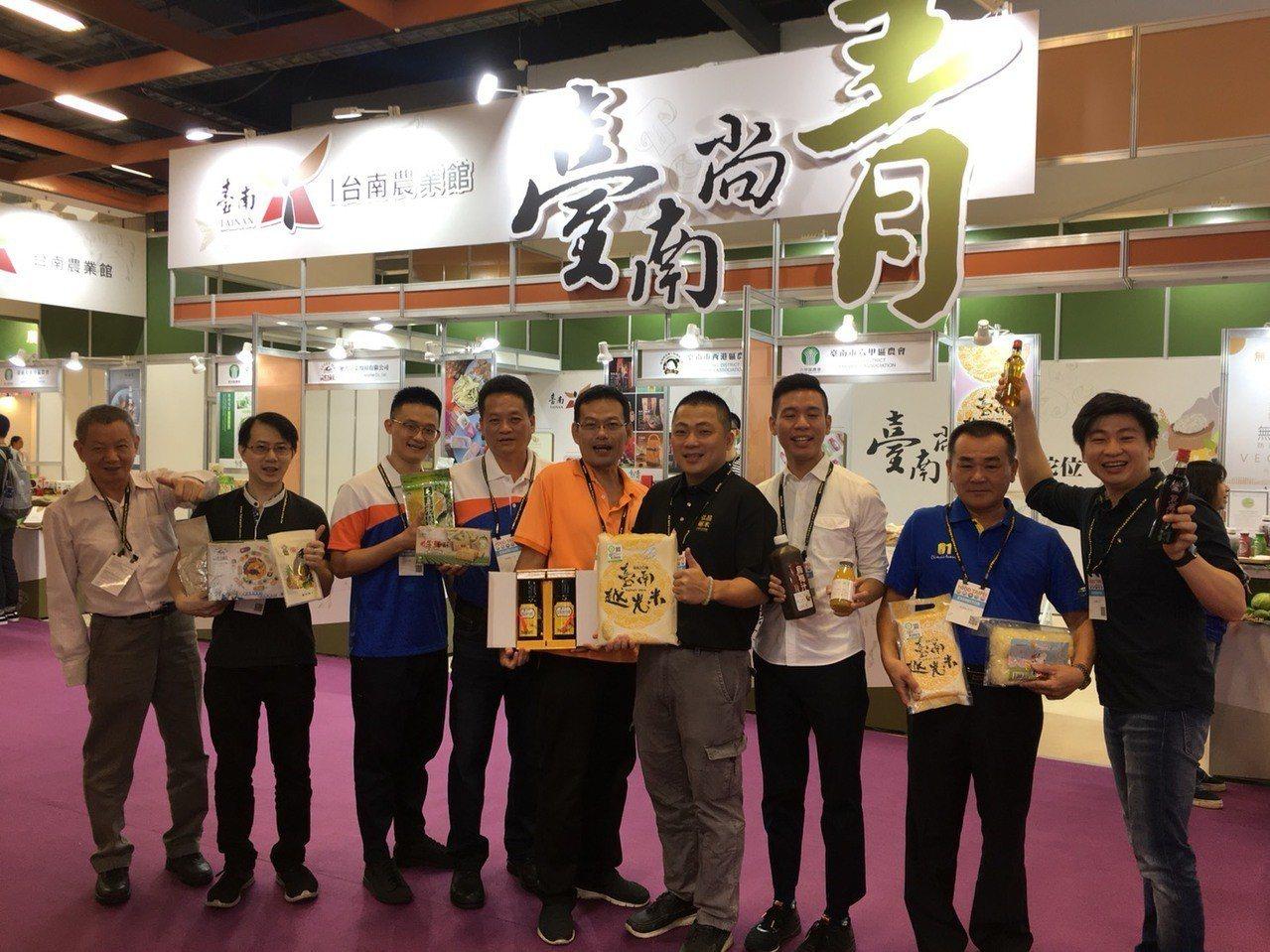 2019台北國際食品展今(19)日起連4日在台北世貿一館開展,台南市政府今年再度...