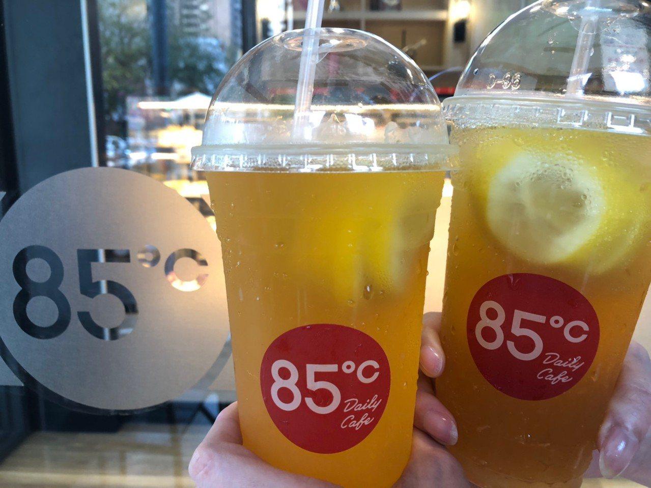 「一顆檸檬」6/22到6/24同品項第二杯10元。圖/85℃提供