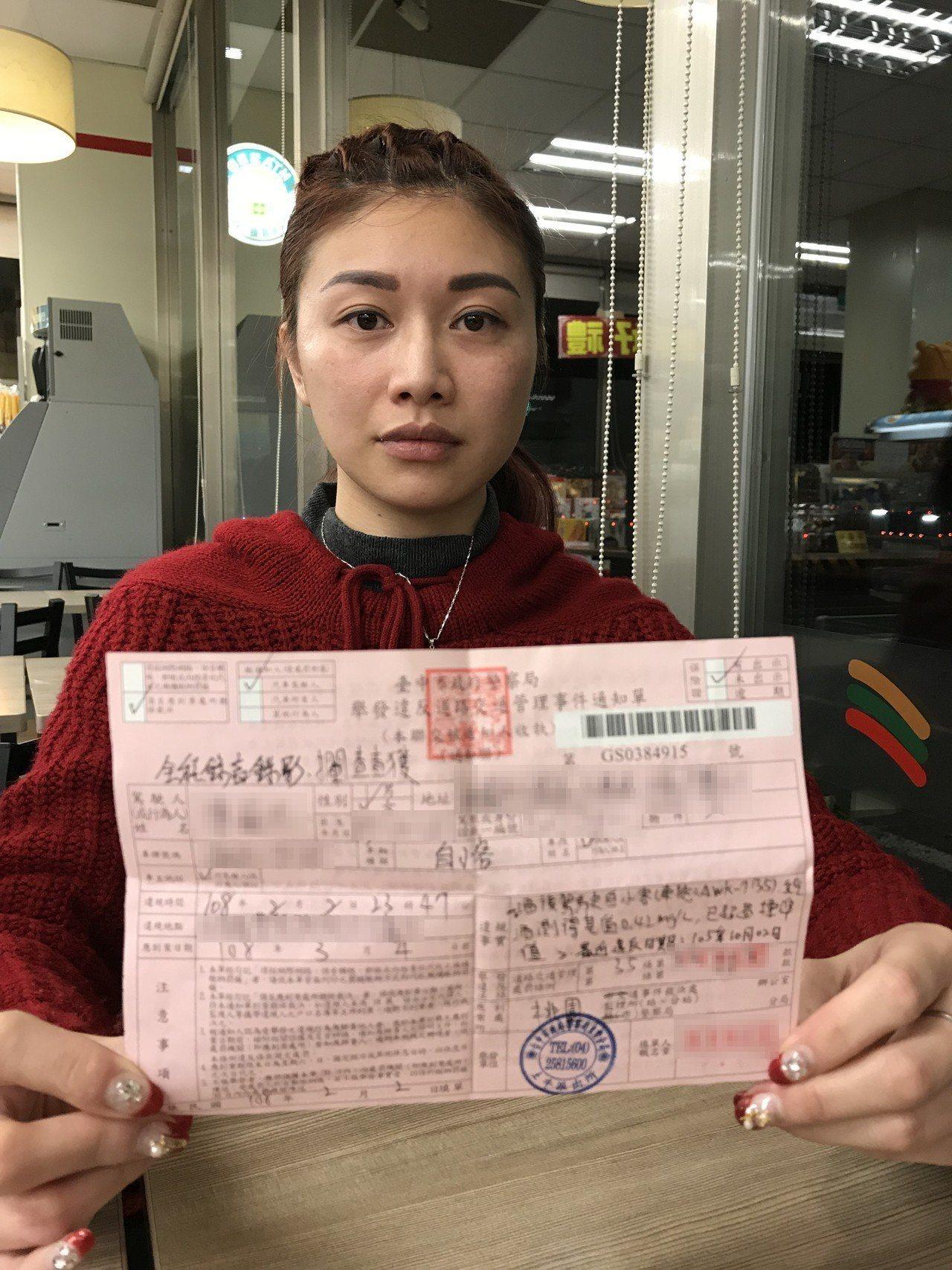 陳小姐向本報投訴說當時她有飲酒但未駕車,卻遭警方進行酒測開單移送。記者林佩均/攝...