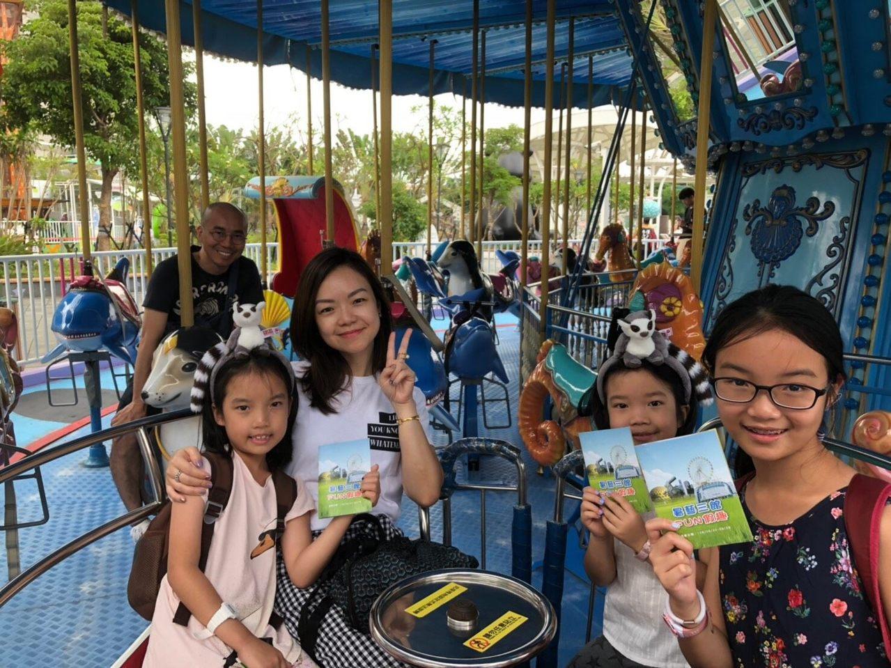 民眾持三館聯合護照暢玩豐富設施。圖/摘自臺北大眾捷運股份有限公司官網