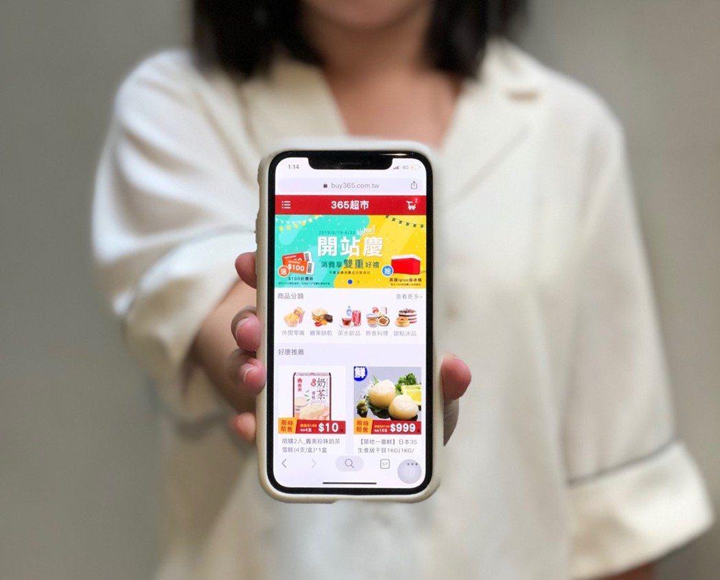創業家兄弟子公司新時代電商旗下食品電商「365超市」今日開站,成為創業家集團旗下...