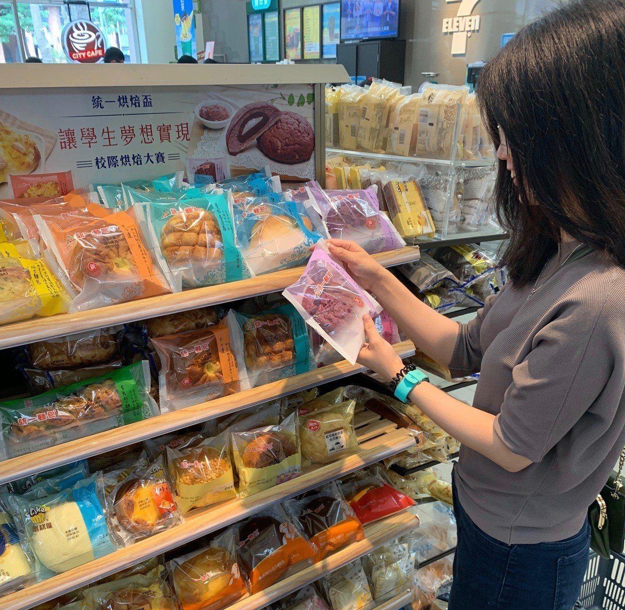 統一麵包今(19)日發表全台超商首創的「創新上架分潤制度」,並宣布從第一屆統一烘...