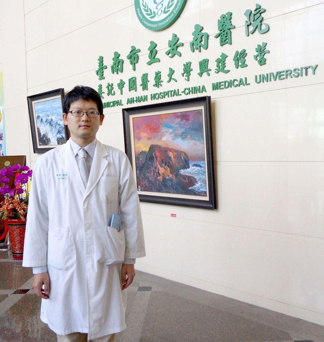 台南安南醫院消化科蔡坤峰醫師。圖/安南醫院提供