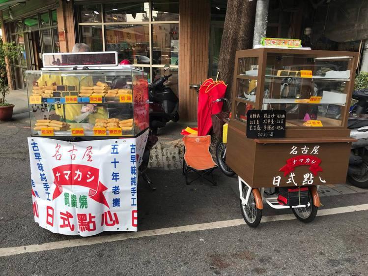 「那瑪卡西」點心攤車很吸引人。圖/那瑪卡西-名古屋日式點心提供
