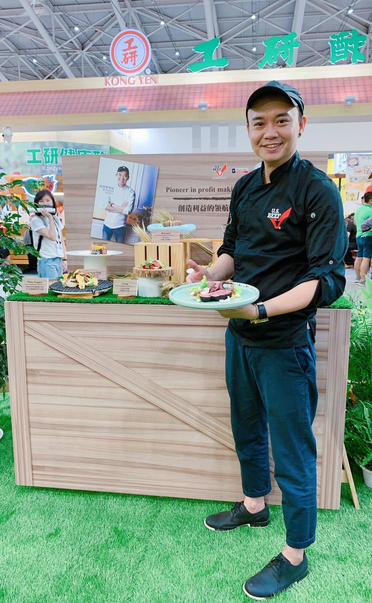 料理夢想家潘瑋翔現場示範多道創意料理,吸睛度百分百。記者徐力剛/攝影