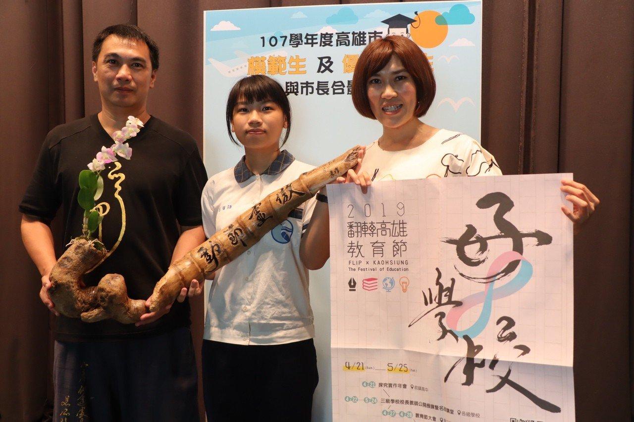 鳳林國中受獎人王禧語(中)與父親王志揚(左)、校長林宜家(右),父女展示以漂流木...