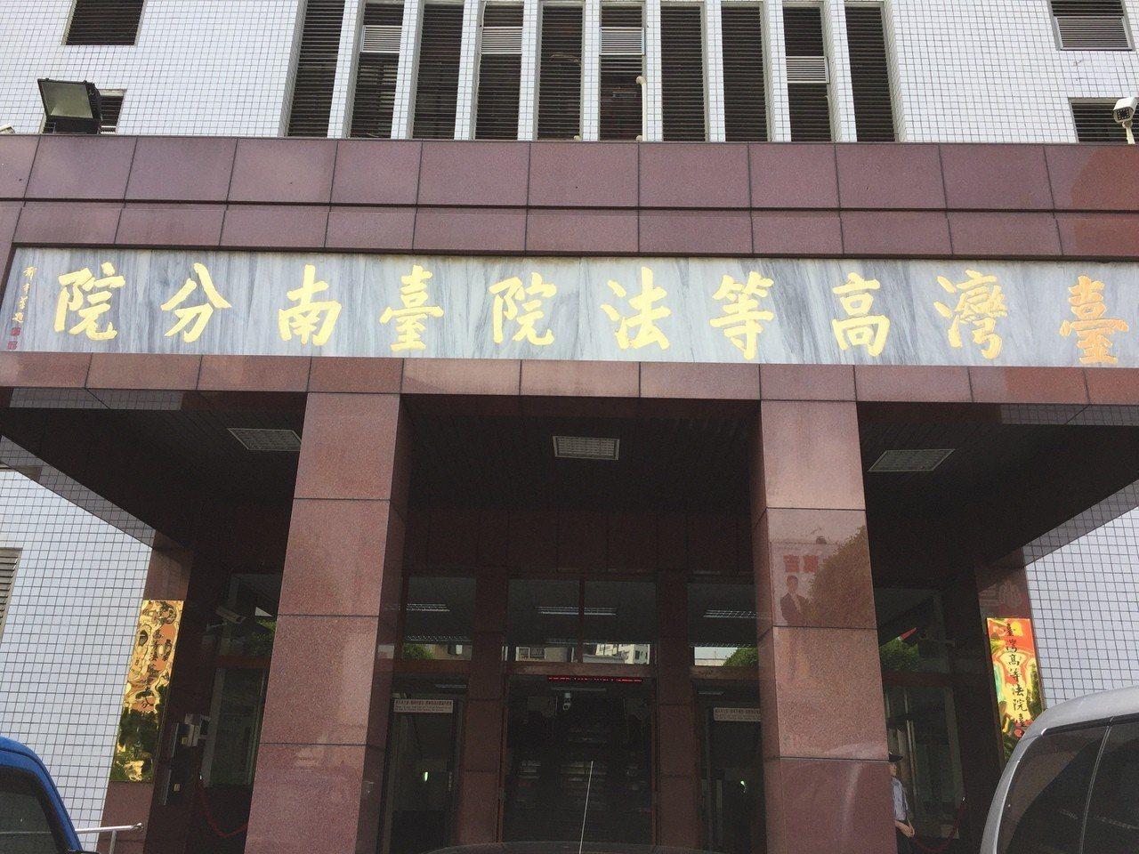 台南高分院認楊現役軍人對14歲以上未滿16歲之女子性交,處6月徒刑,可上訴。本報...