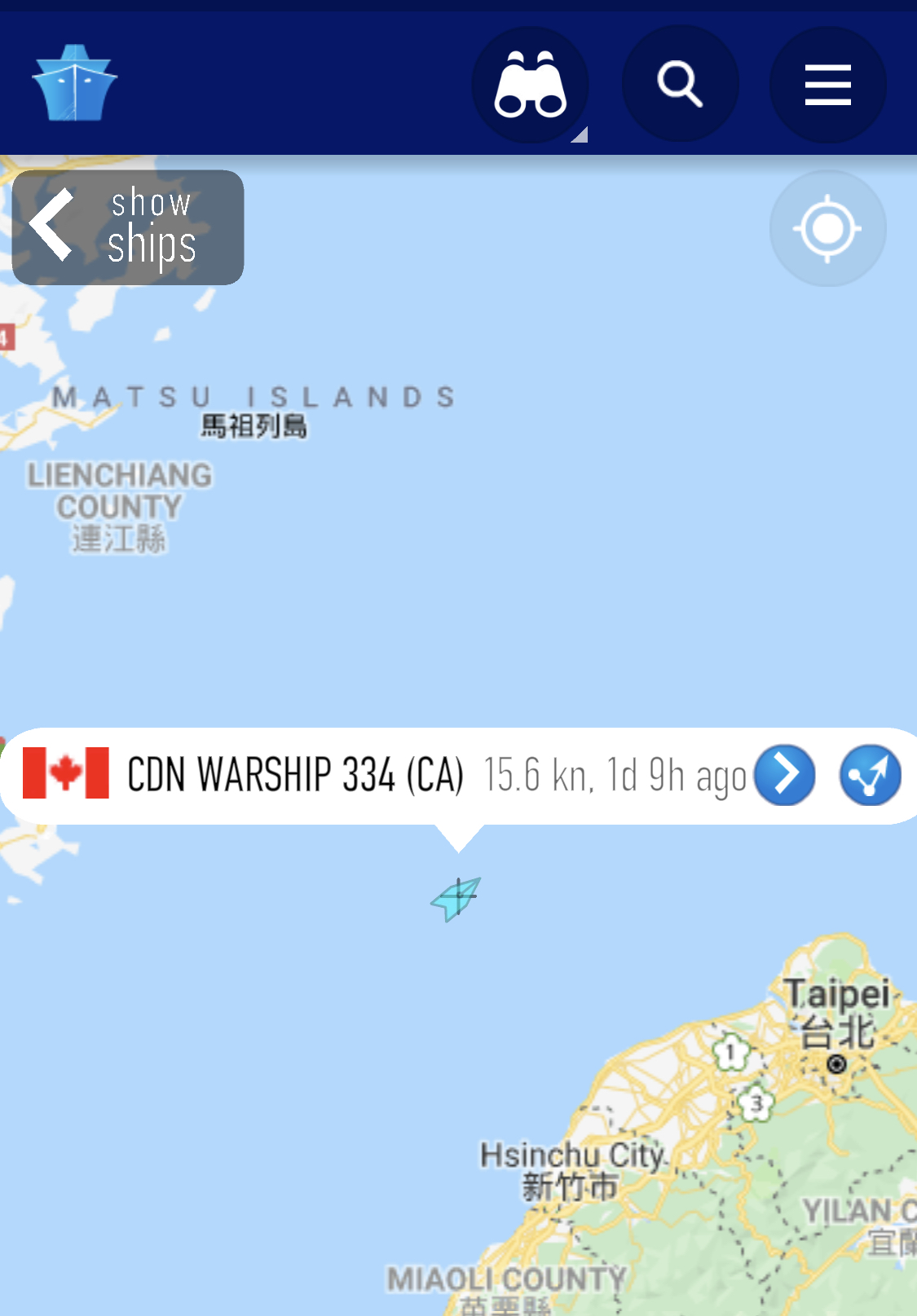 根據「marinetraffic」APP資訊顯示,加拿大巡防艦「里賈納」號(HM...