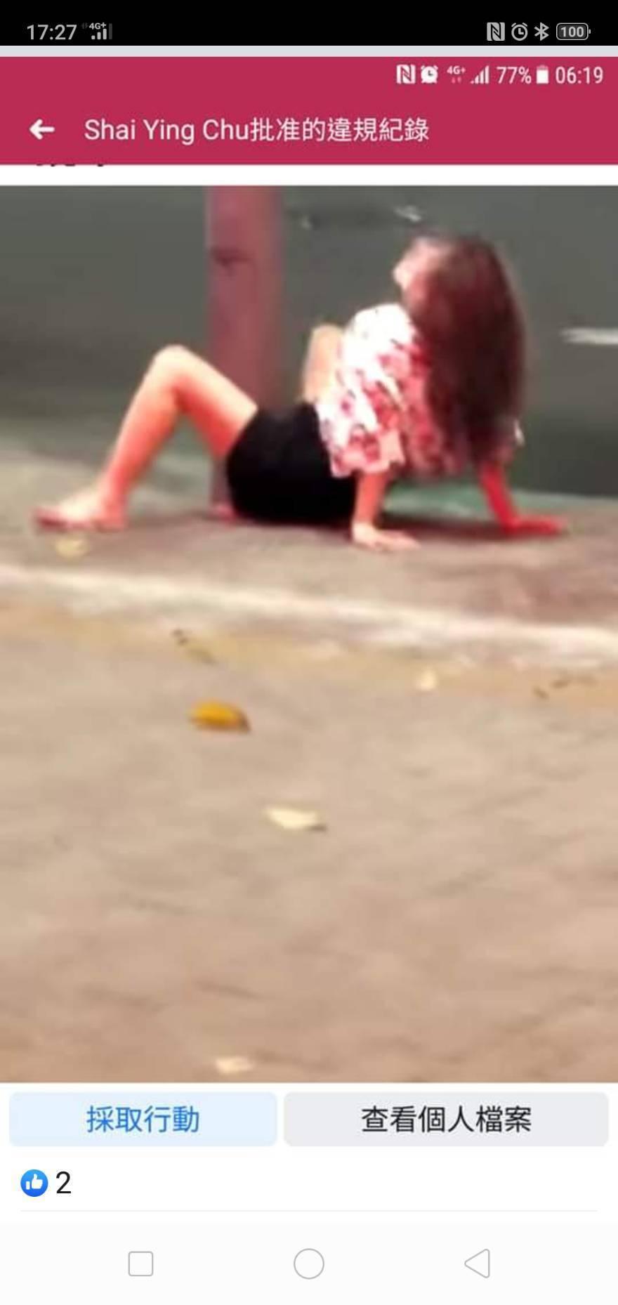 有人上傳分享這支女子在電桿磨蹭的不雅短片,讓有27萬多名粉絲的「大家來起笑」差一...