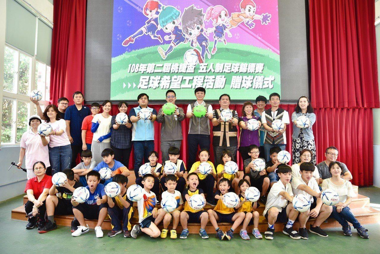 第二屆桃捷盃五人制足球錦標賽27日至30日連續4天在青埔足球場舉行。圖/桃捷提供
