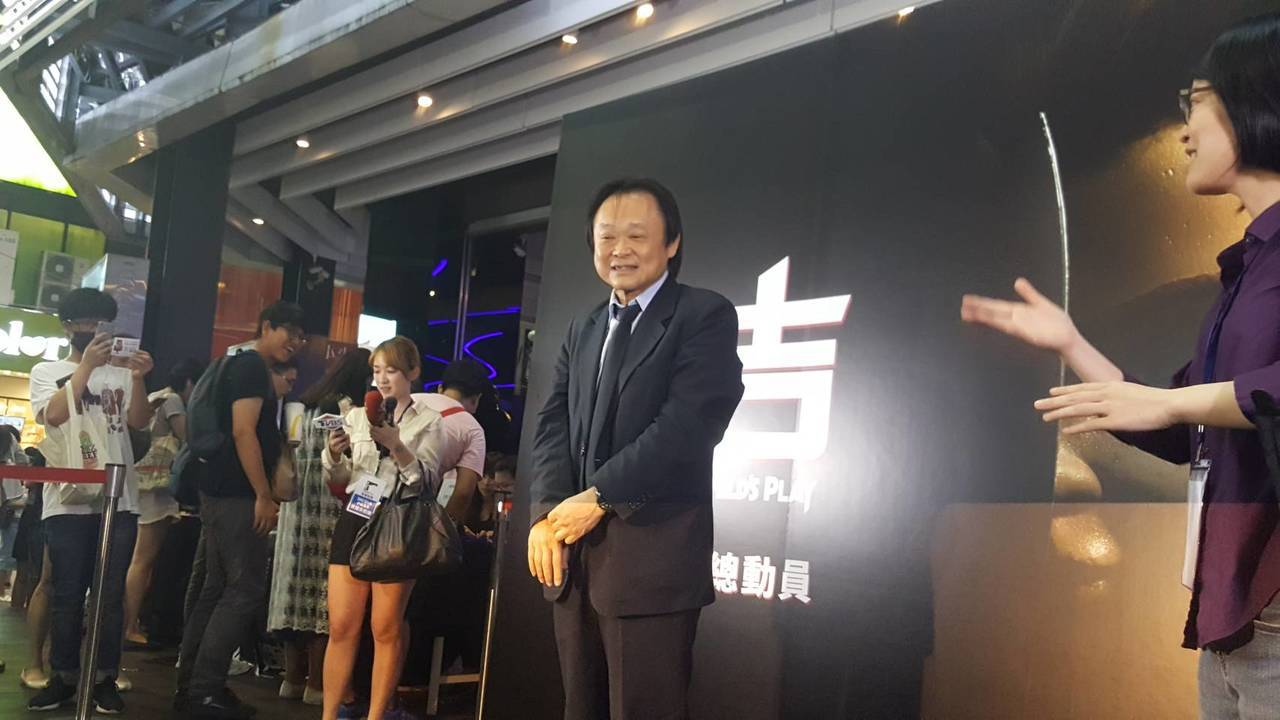 台北市議員王世堅自爆,30年前,和太太戀愛的時候,就是帶她來看鬼娃恰吉第一集,當...