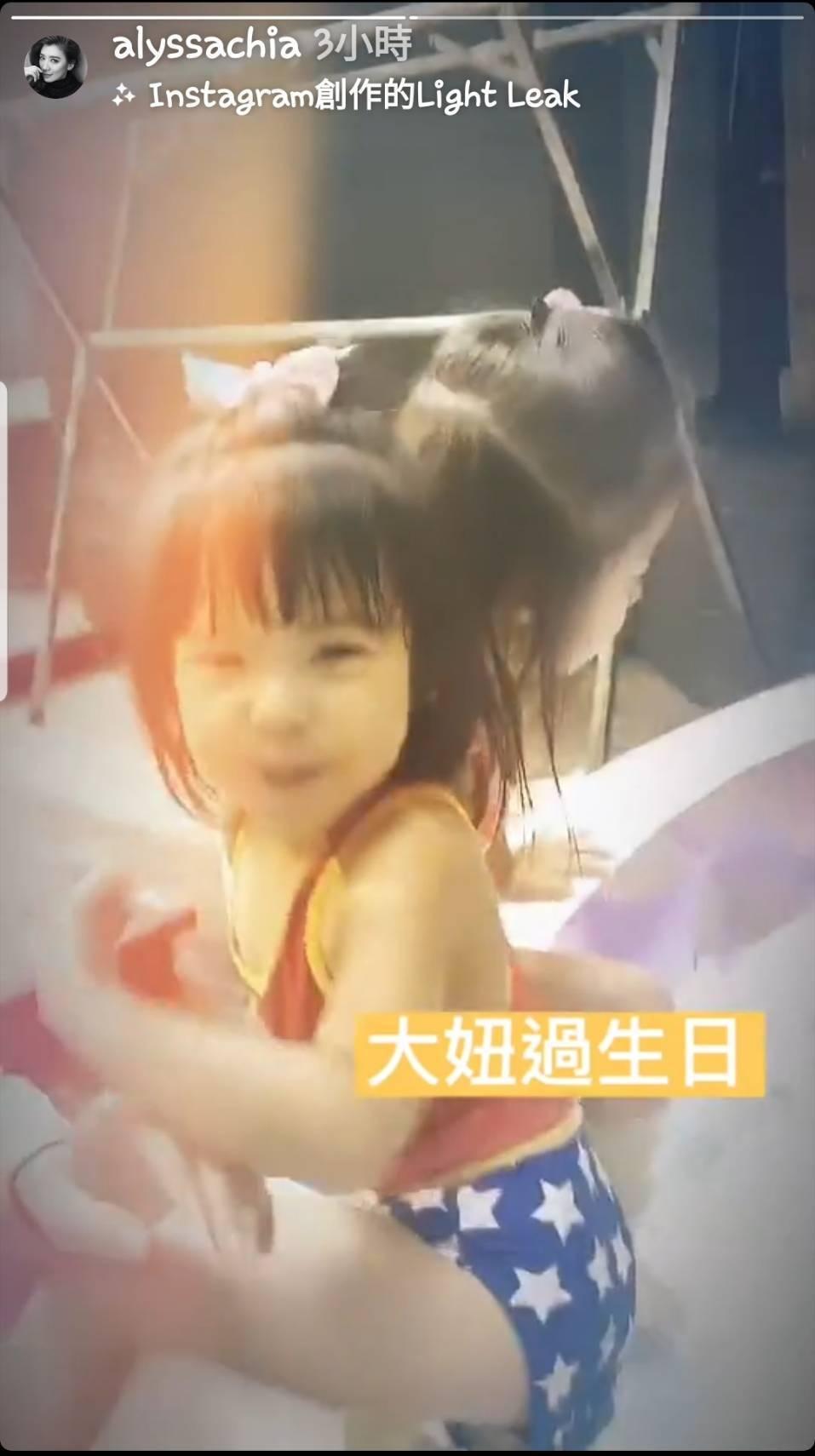 賈靜雯曝光咘咘、Bo妞泳裝照。圖/擷自IG限時動態