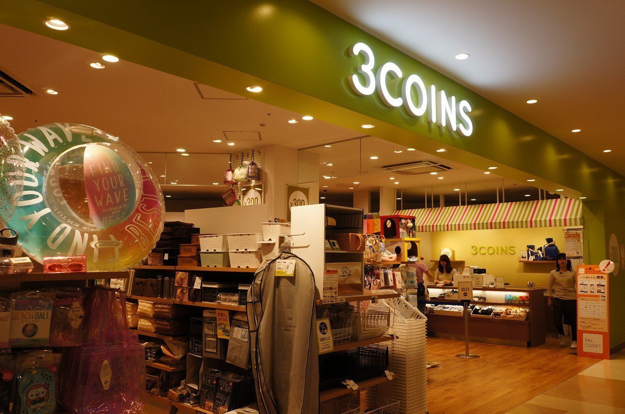 MARK IS特色店之一3Coins,店內精選有設計感的廚房、浴室、室內裝飾、襪...