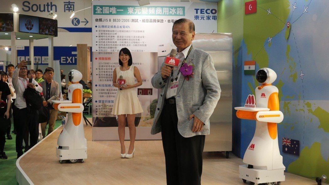 東元集團會長黃茂雄領軍,東元搶進餐飲產業, 推出智慧送餐機器人、省能變頻商用冰箱...