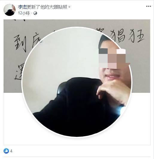 蔡政府支援香港暴力遊行?刑事局偵查後臉書下架文章。圖/記者廖炳棋翻攝