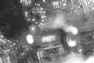 影╱拍到了!福衛五號看到彰商「FS7」排字的祝福