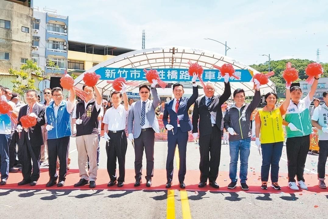 三姓橋路改善香山交通瓶頸 給3大學安全路
