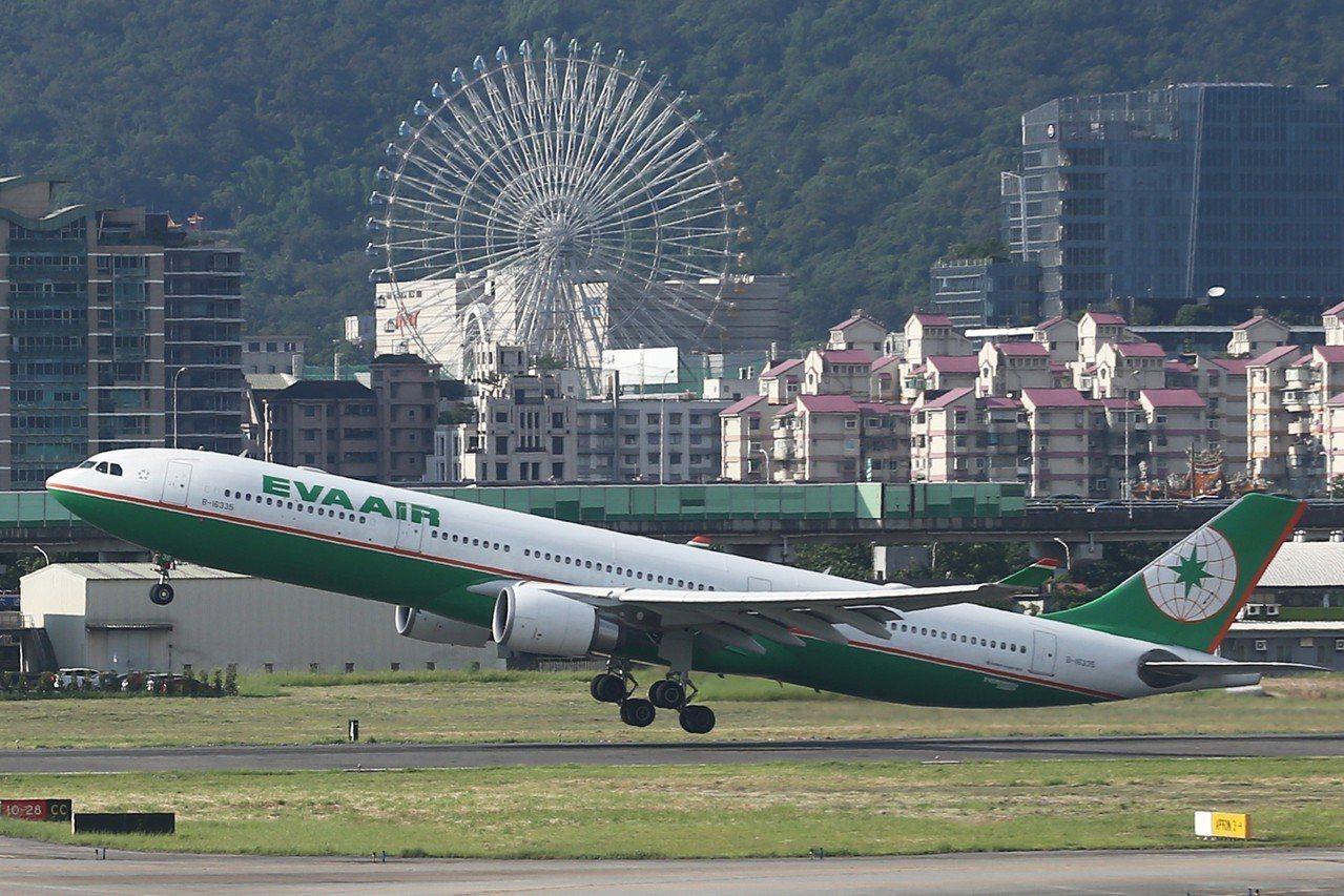 長榮航空勞資協商破裂,勞方不滿意資方兩年多來,沒有提出更前進的方案,宣布下午四點...