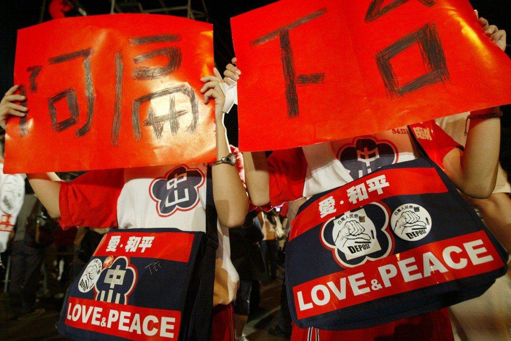 2006年百萬人民倒扁行動,兩位女學生用倒扁貼紙裝飾書包表達立場。 圖/聯合報系...