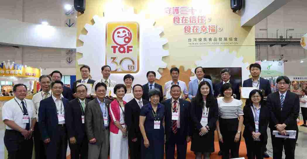 TQF協會理事長黃耀文(前排右五)與大會貴賓、協會理監事代表和8家獲獎廠商於TQ...