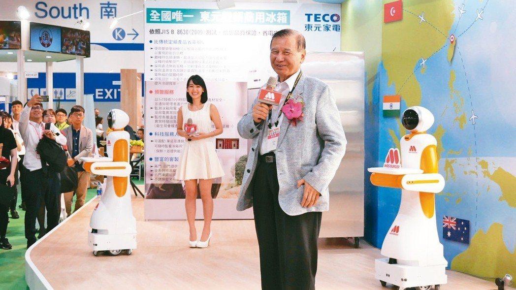 東元集團會長黃茂雄宣布,推出「智慧送餐機器人」、「省能變頻商用冰箱」,擴大餐飲領...