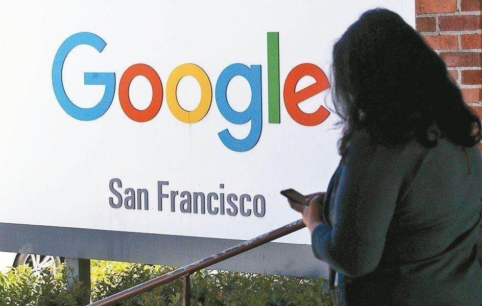Google承諾未來十年支出10億美元,試圖解決舊金山灣區住房成本升高的問題。 ...