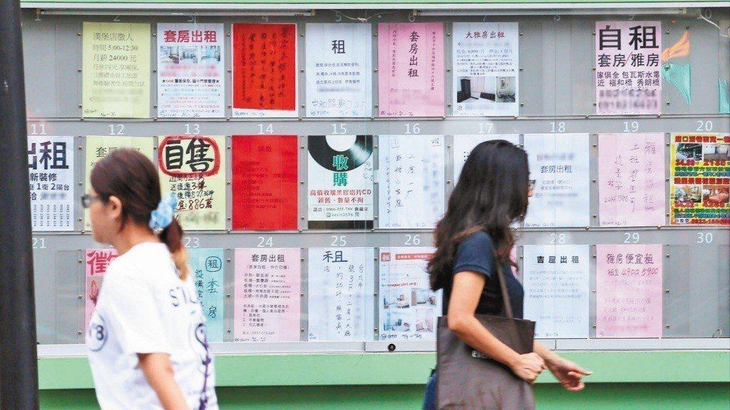 內政部宣布「單身青年、婚育租金補貼試辦方案」,將補貼租金標準,從最低生活費1.5...