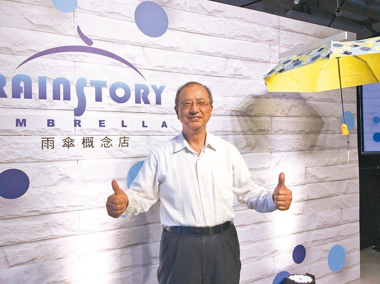 RAINSTORY董事長吳增榮。 記者葉卉軒/攝影