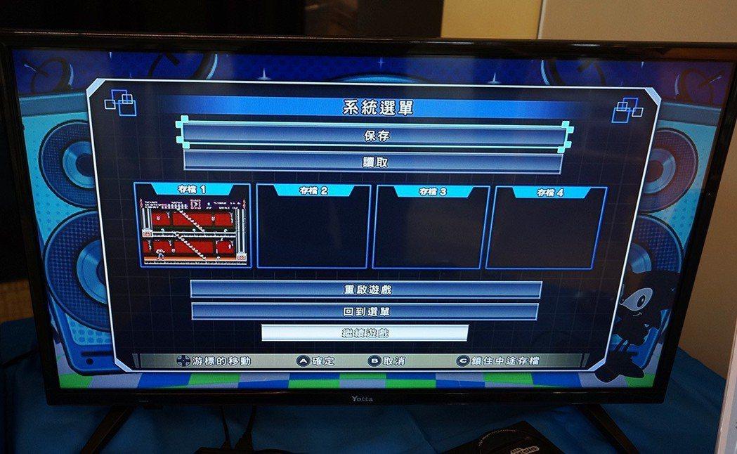 遊戲中你可以隨時叫出系統選單,進行儲存讀取進度,每個遊戲最多四個存檔。系統的介面...