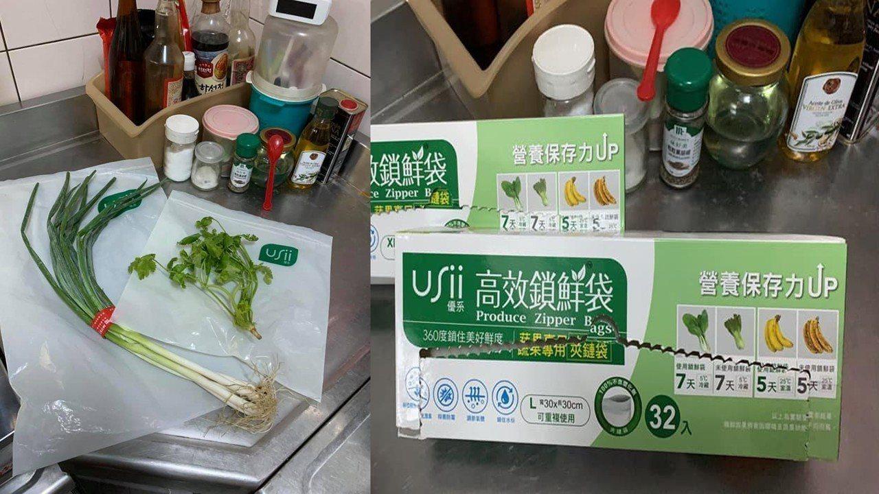一名網友實測好市多某款保鮮袋的保鮮效果,發現青蔥和香菜放入袋內7天都不會變黃,效...