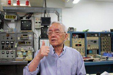 核融合救台灣,你有興趣知道是真的還假的嗎?