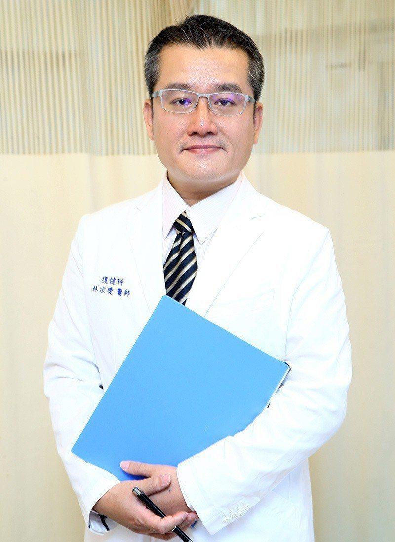 適健復健科診所醫療副院長、復健科醫師林宗慶。 圖/聯合報系資料庫 提供