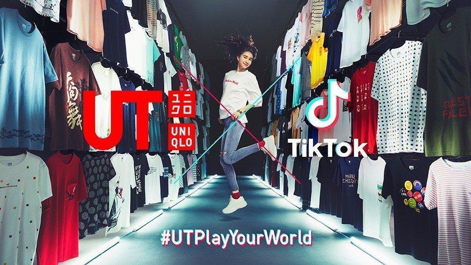 TikTok與UNIQLO合作,推出PlayYourWorld挑戰賽,獲選影片將...