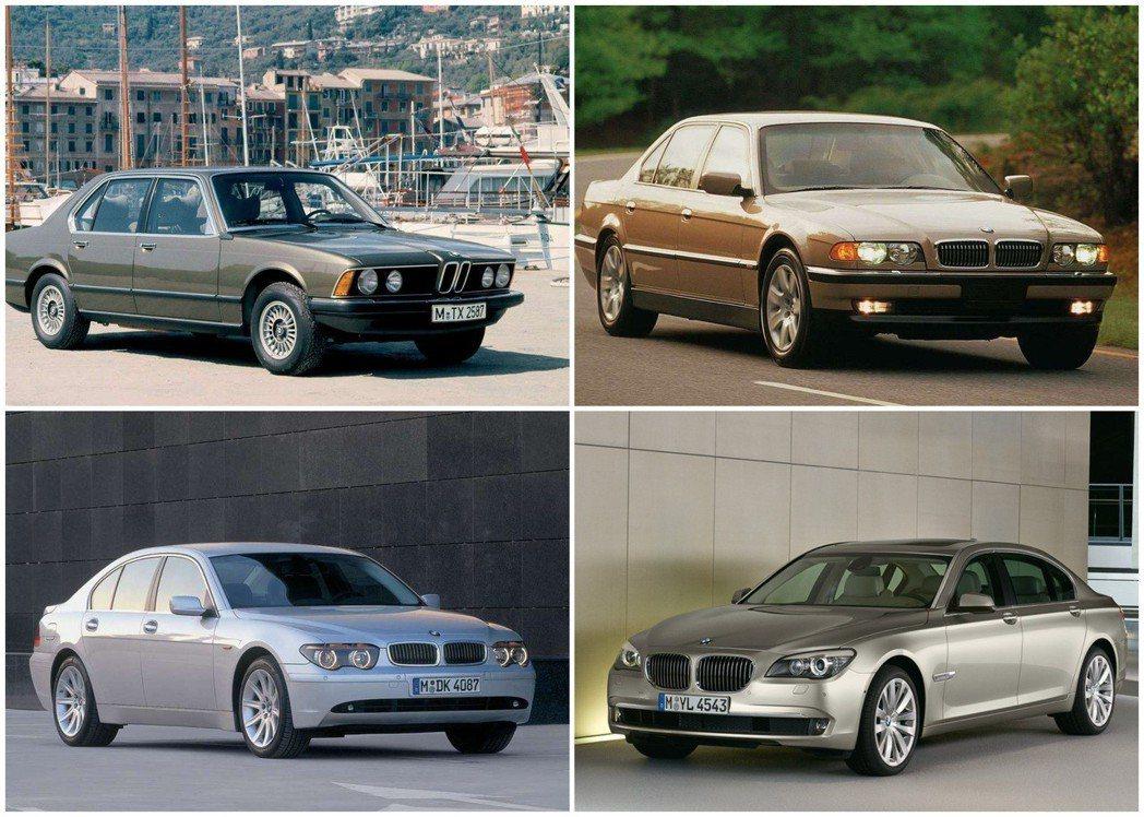 歷代BMW 7 Series的保險桿演變。 摘自BMW