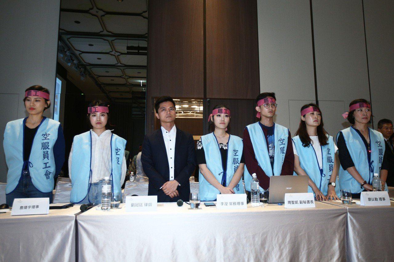 長榮航空勞資協商20日在台北士林萬麗酒店舉行,勞方不滿意資方兩年多來,沒有提出新...
