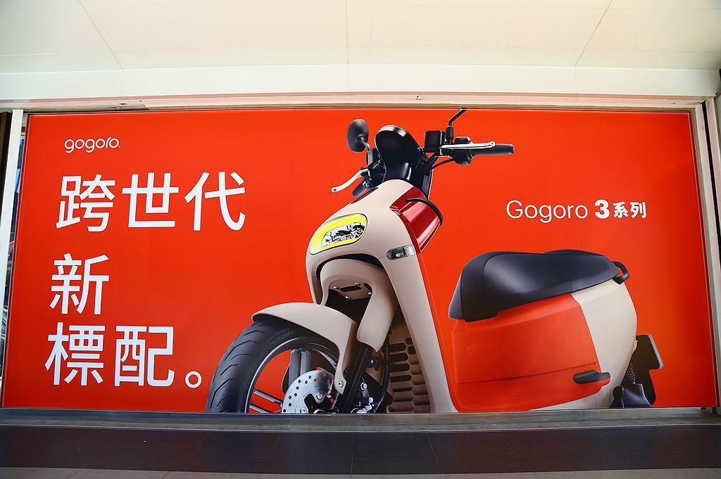 平價車系Gogoro3推出的當下也同步公開Gogoro智慧雙輪推廣站招募計畫,期...