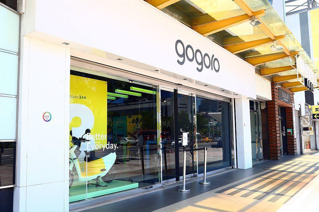 收到申請後Gogoro會先進行區域評估與成本計算,以防建立過於密集的展示或銷售點...
