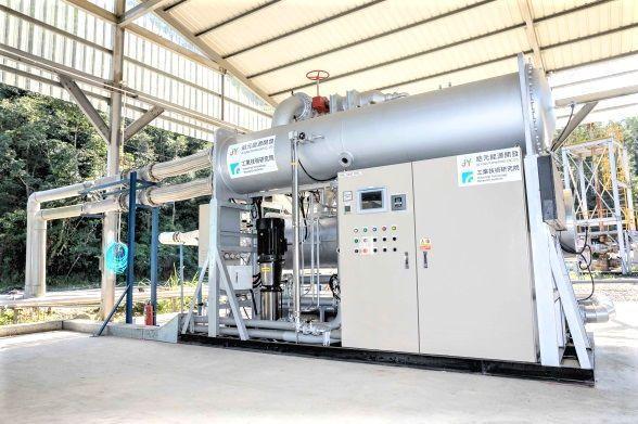 該院所開發之ITRI 300 kW渦輪ORC系統,具有相當的國際市場競爭力。 工...