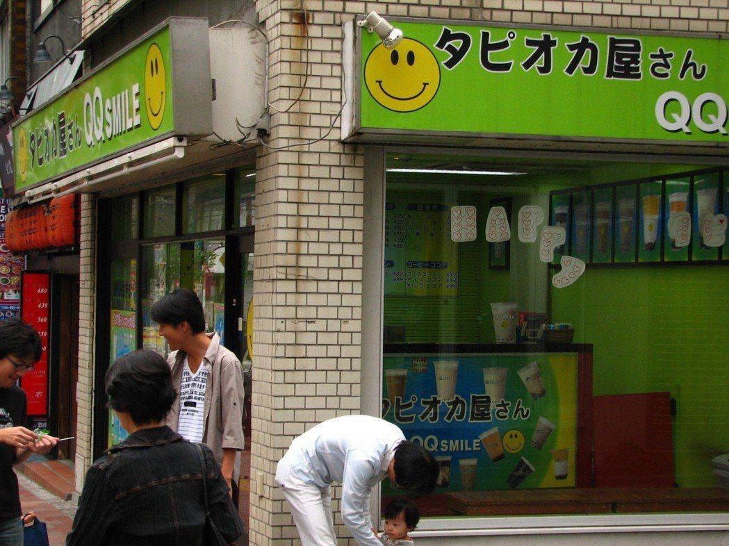 2008年日本的珍珠奶茶店,當時約為第二波珍奶熱潮,第一波在90年代。 圖/截自...