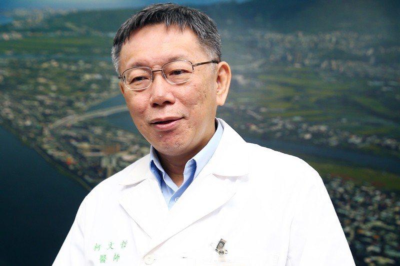 醫生出身的台北市長柯文哲。 圖/聯合報系資料照