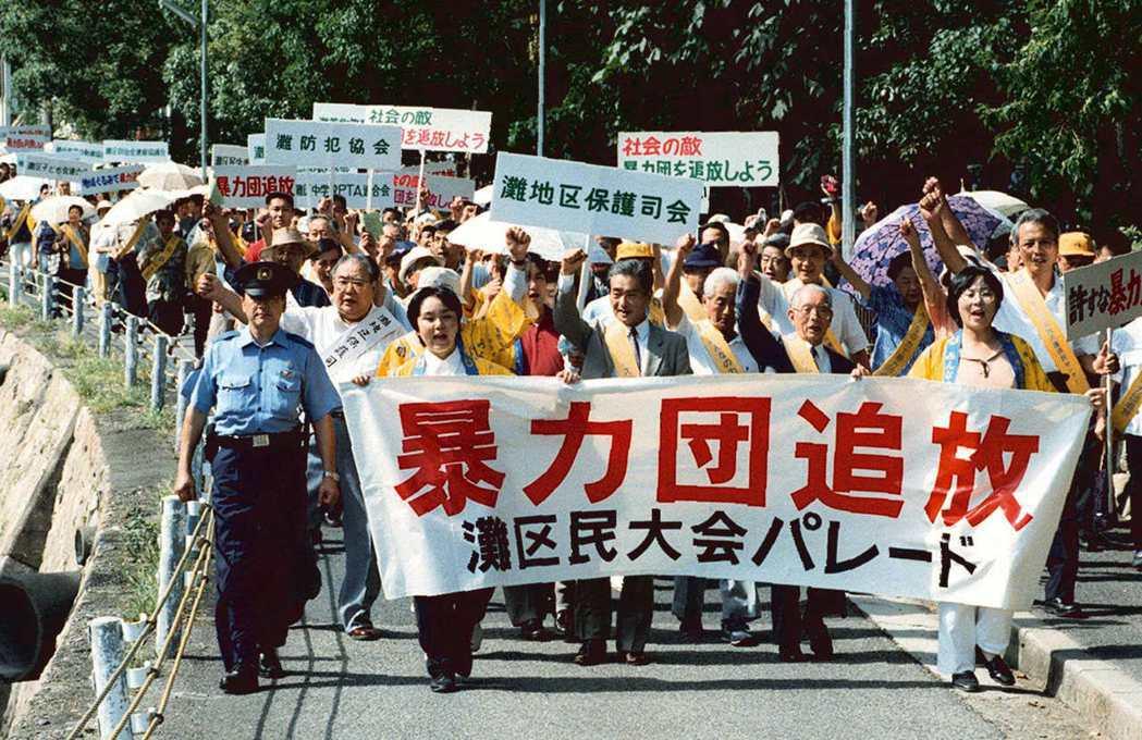 1997年民眾抗議暴力團。 圖/路透社